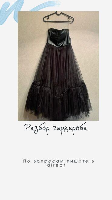 платья вечерние in Кыргызстан | МАТЕРИНСКИЕ ПЛАТЫ: Вечернее платье, можно на выпускной, безумно красивое, новое, с