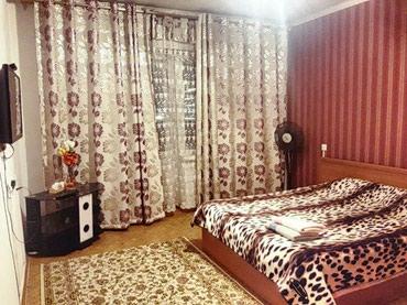 Сдаю квартиру в центре города Бишкек  в Бишкек
