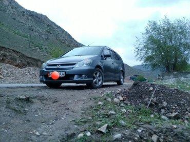 Продается хонда стрим левый руль механика сост отлично в Пульгон