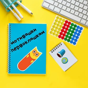 fun-english-for-kids в Кыргызстан: RUSSIAN FOR FOREIGNERS