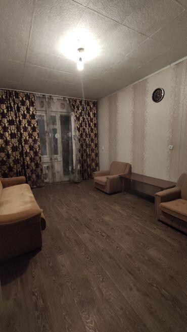 Недвижимость - Аламедин (ГЭС-2): 1 комната, 42 кв. м С мебелью
