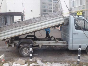 Куплю металл самовывоз в Бишкек - фото 3