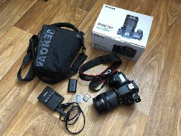 canon lbp6020b в Кыргызстан: CANON 70DПродам зеркальный фотоаппарат CANON 70D в отличном