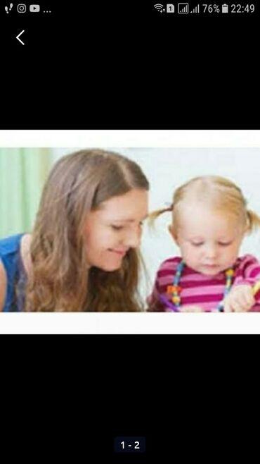 daye isi elanlari - Azərbaycan: Nannie & Babysitter. 43