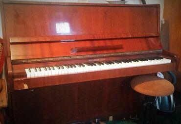 43 elan | İDMAN VƏ HOBBI: Piano.Yenidir