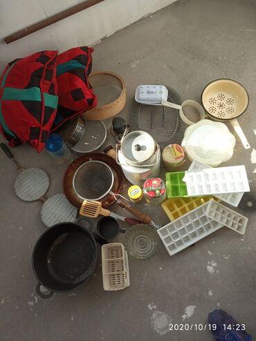 Другая посуда - Кыргызстан: Продаю, цена за всё 700 сом. Находится в мкр Джал