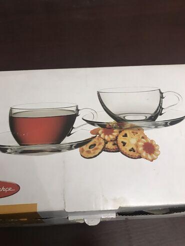 550 Сом   Чайный набор на 6 персон. Pasabahce Абсолютно новый набор!