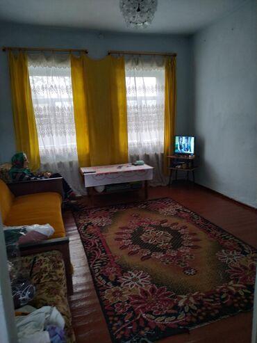 продам часть дома в Кыргызстан: Продам Дом 50 кв. м, 4 комнаты