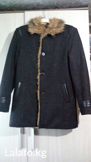 Продаю мужское зимнее полупальто, новое, размер 46 в Лебединовка
