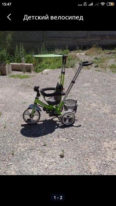 Велокаляска хорошем состоянии, чуть нужно ремонт, обмен есть на