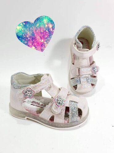 SNIZENJE Predivne lagane svetlece sandalice koje svetle na pritisak