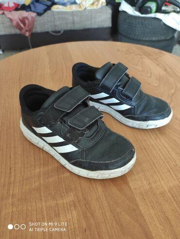 Adidas patike - Srbija: Patike Adidas original br 28
