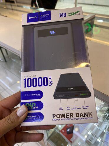 аккумуляторы для ибп sven в Кыргызстан: Power bank от hoco на 10000mah
