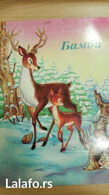 Bambi - Belgrade