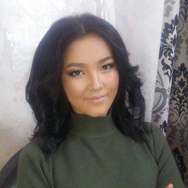 Профессиональный макияж. проф в Бишкек