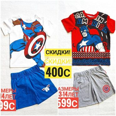 платье в Кыргызстан: Скидки! Скидки! Скидки! Футболк шорты комплект футболка +шорты  Произв