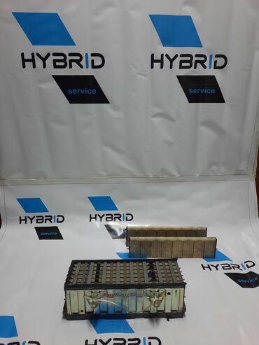 Продаём ввб(высоко вольный батарея)на гибридный автомобилей тойота пр