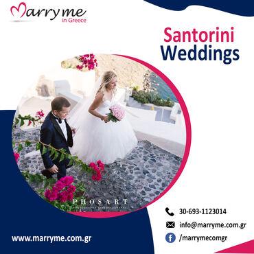 Αυτόματη υπηρεσία - Ελλαδα: Weddings in Santorini are a romantic affair. We at Marryme in Greece