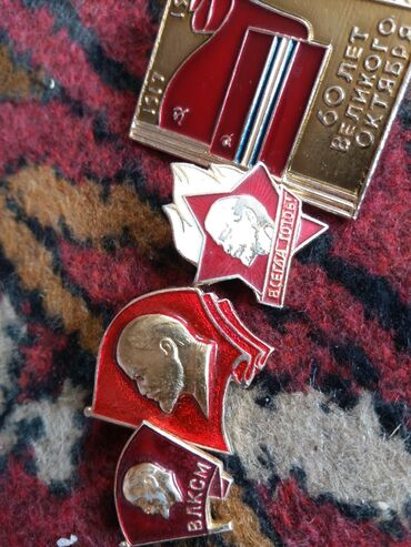 Продажа Советских времен значков шт 50