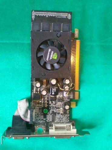 видеокарты vga в Кыргызстан: Видеокарта VGA 512mb ddr2 отлично работает