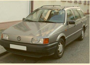 Volkswagen Passat 1991 в Бишкек