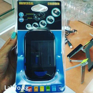 Универсальное зарядное устройство. цена 1600 сом.  в Бишкек