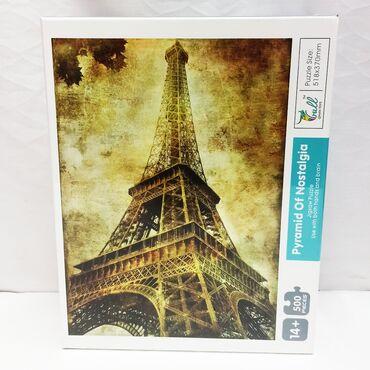 Пазл 500 деталей Ейфелева Башня - восхитительная картинка своими