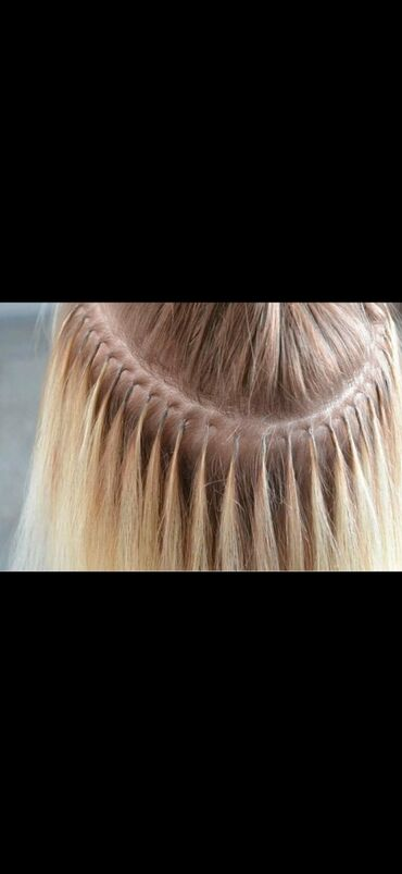 Парикмахер   Наращивание волос   С выездом на дом