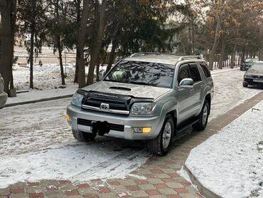автомобильные шины для внедорожников в Кыргызстан: Toyota 4Runner 4 л. 2005 | 185 км