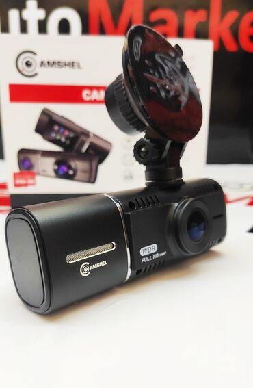 Camshel DVR 240 – новинка 2020 года. Является классическим