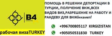 ad-image-49852289