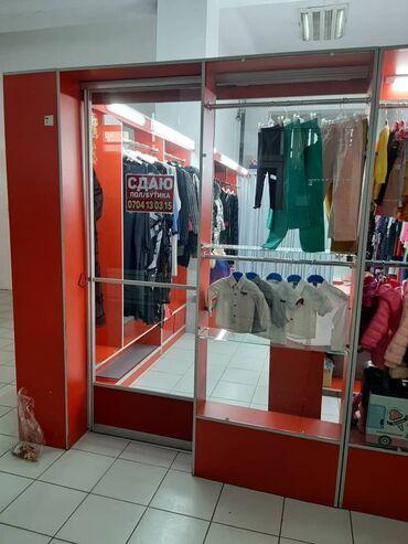 Сдам в аренду - Кыргызстан: Сдаю полбутика в Берекет Гранде . 2- этаж