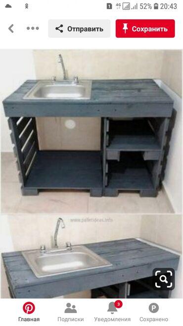 1 комнатная квартира в бишкеке в Кыргызстан: Ак босого 1 комната квартира берилет