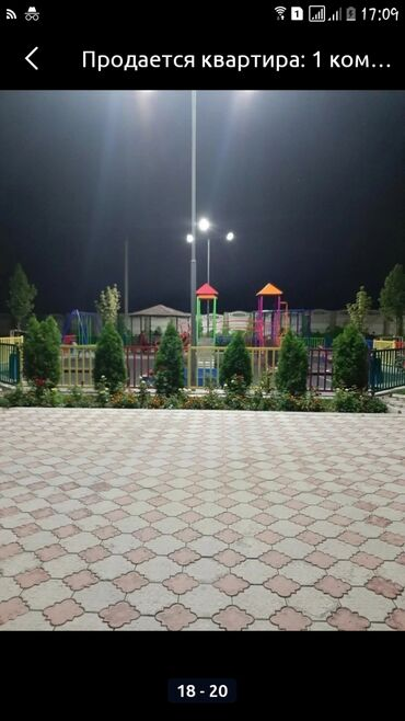 Продам - Бишкек: Продается квартира: 1 комната, 54 кв. м