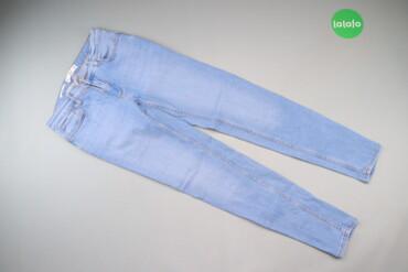 Жіночі джинси MNG р. М   Довжина: 97 см Довжина кроку: 78 см Напівобхв