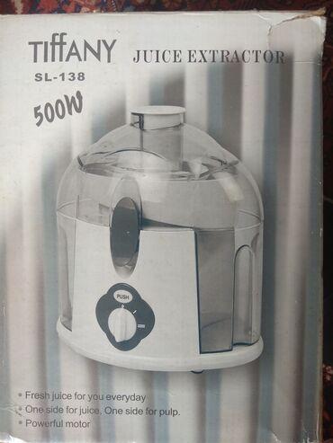 Соковыжималка домашняя для отжатия свежих соков фрэш фирмы Тифани
