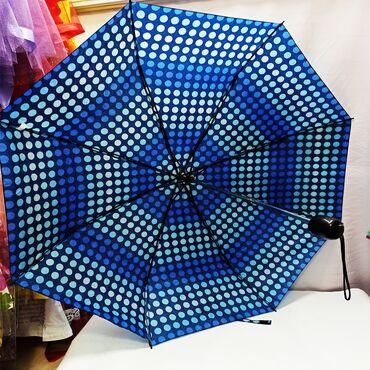 Зонтик стандартного размера - прекрасный выбор во время летней