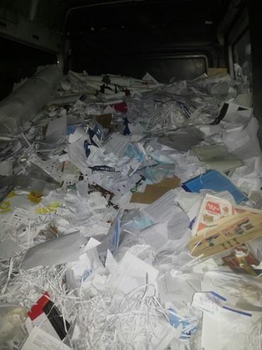 Срочный выкуп макулатуры очень дорого!уничтожение архива в Бишкек