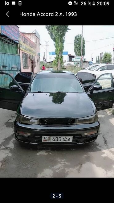 Honda Accord 2 л. 1993