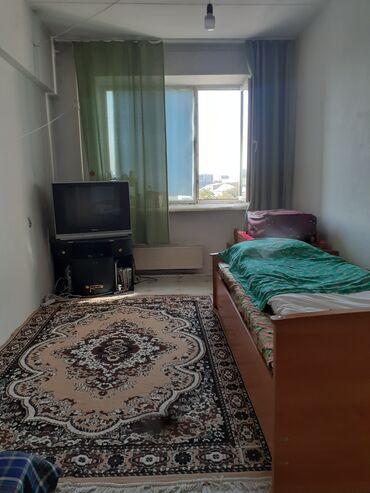 дизель квартиры in Кыргызстан | АВТОЗАПЧАСТИ: Сдам квартиру с подселением для одной девушки, национальность
