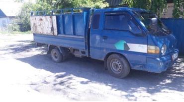 Портер такси по городу Бишкек в Токмак