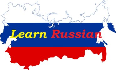 Russian language for you! в Бишкек
