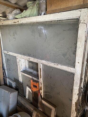 Окна деревянные размер 1,5*1,5 метра в наличии 8 шт самовывоз с