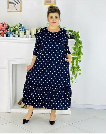 Элегантное платье свободного кроя, полноценный подклад. Размеры 50