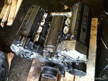 Продаю на запчасти BMW мотор М62 4.4