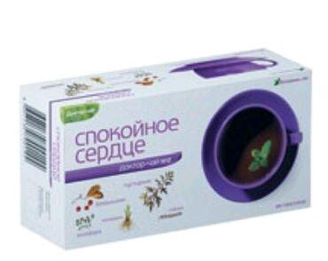 сосуд дюара в Кыргызстан: Фиточай № 2 «Спокойное сердце».GUTENBERGСпокойное сердцеЗеленый чай