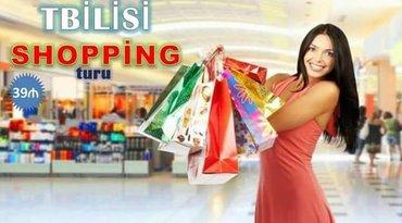 Bakı şəhərində Tbilisi – mcxeta – shoping