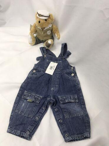 Джинсы для малыша (74 см)  « EuroShop » Одежда и обувь для всей семьи