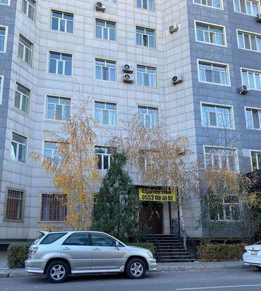 НЕДОРОГО сдается офисное помещение с ремонтом в центре 170 м2, 1-й