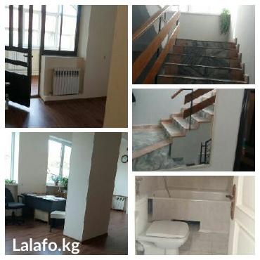 Продаю, административное здание, в в Бишкек